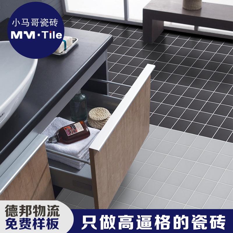 小马哥陶瓷马赛克卫生间浴室瓷砖厨房背景墙灰色地砖宜家欧式墙砖