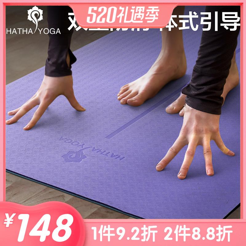 哈他瑜伽垫防滑女初学者男健身加厚加宽加长tpe瑜珈垫子家用地垫图片