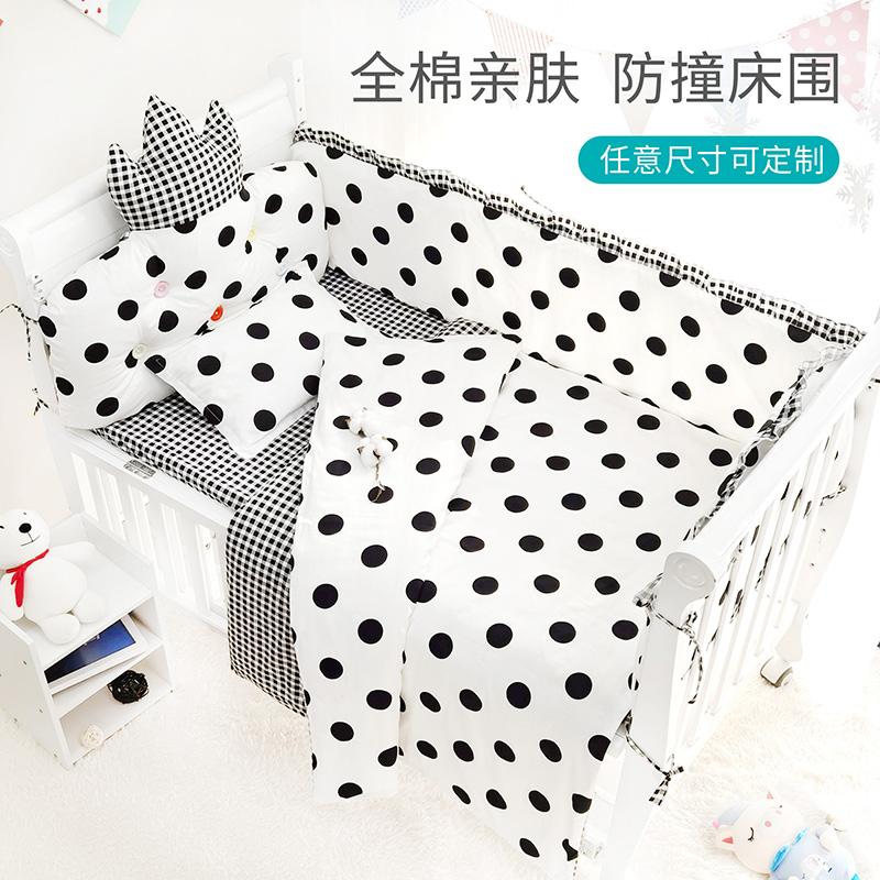 定做新生儿婴儿床上用品婴儿床床围夏宝宝床品婴儿床围纯棉可拆洗