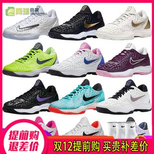 正品耐克网球鞋男女2019年温网纳达尔耐磨气垫专业918193 918199图片