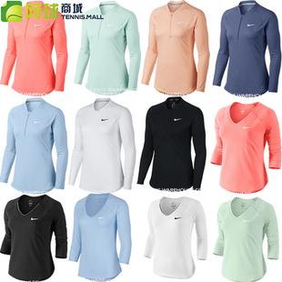 正品耐克网球服衣女2019年秋冬季长袖七分袖速干透气上衣中袖