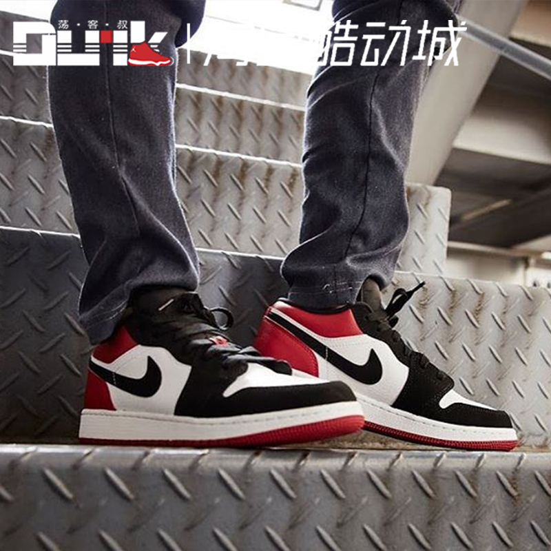 Air Jordan乔AJ1代Low黑红脚趾湖人黑蓝黑紫篮球鞋扣碎篮板芝加哥