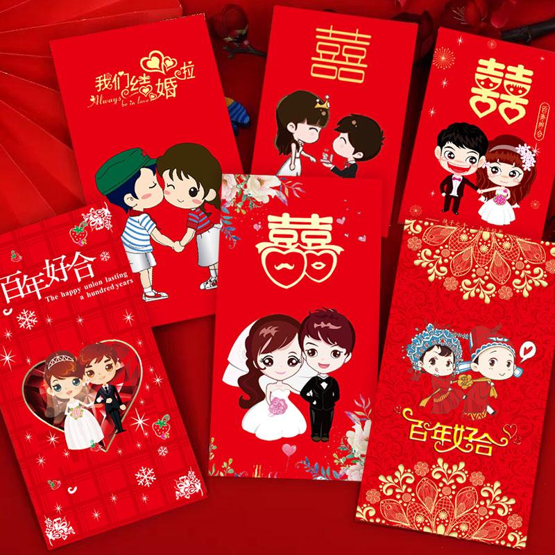Конверты для Китайского нового года Артикул 550159247984