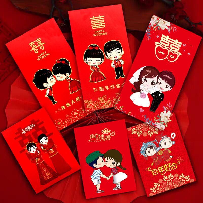 Конверты для Китайского нового года Артикул 567171583354