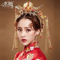 Water Dance bride Chinese simple atmosphere antique show Wo walk shake Fengong toast suit headdress A2761