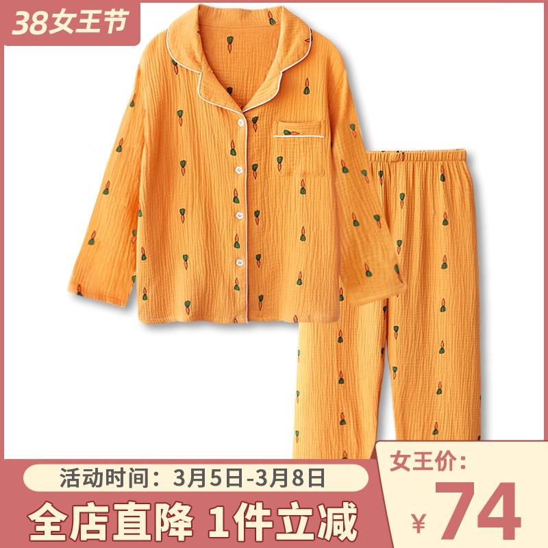 舒服的要命!日系情侣睡衣男女春秋季双层纯棉纱布长袖家居服套装
