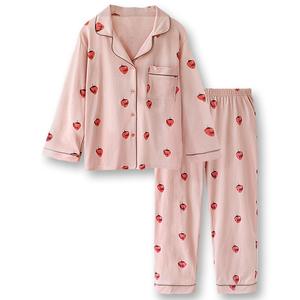 小红书墙裂推荐!日系草莓睡衣长袖纯棉秋季套装学生睡衣女薄款