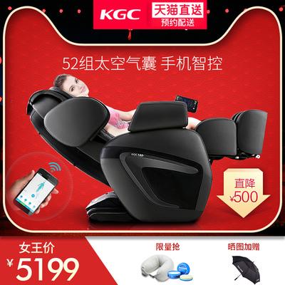 荣泰按摩椅和kgc哪个好