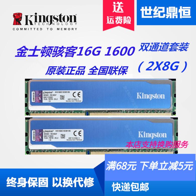Оперативная память Артикул 589429596871