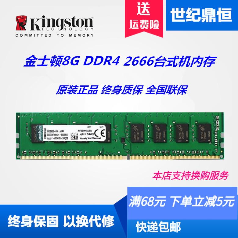 Оперативная память Артикул 613261768221