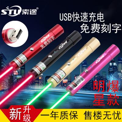 Soto laser pointer flashlight sales department sand table pen instructions infrared pointer explanation spotlight pen usb charging