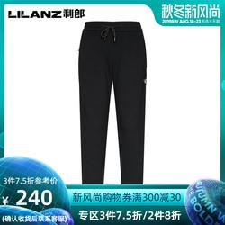 Lilanz/利郎针织休闲裤男士秋季松紧微弹运动长裤18QXK51501