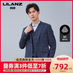 利郎官方西服套装男含羊毛修身英伦风套西格纹2020新款商务正装
