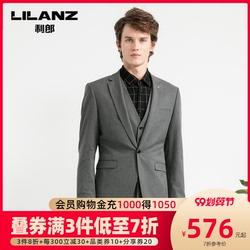 利郎官方 西服套装男含马甲三件套平驳领一粒单排扣双开叉套装男