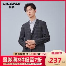 【宽松版】利郎官方西服外套男潮流平驳领格纹2020新款商务男装
