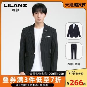 利郎 男装竖条纹黑色西服套装男 时尚款男婚礼西服套装