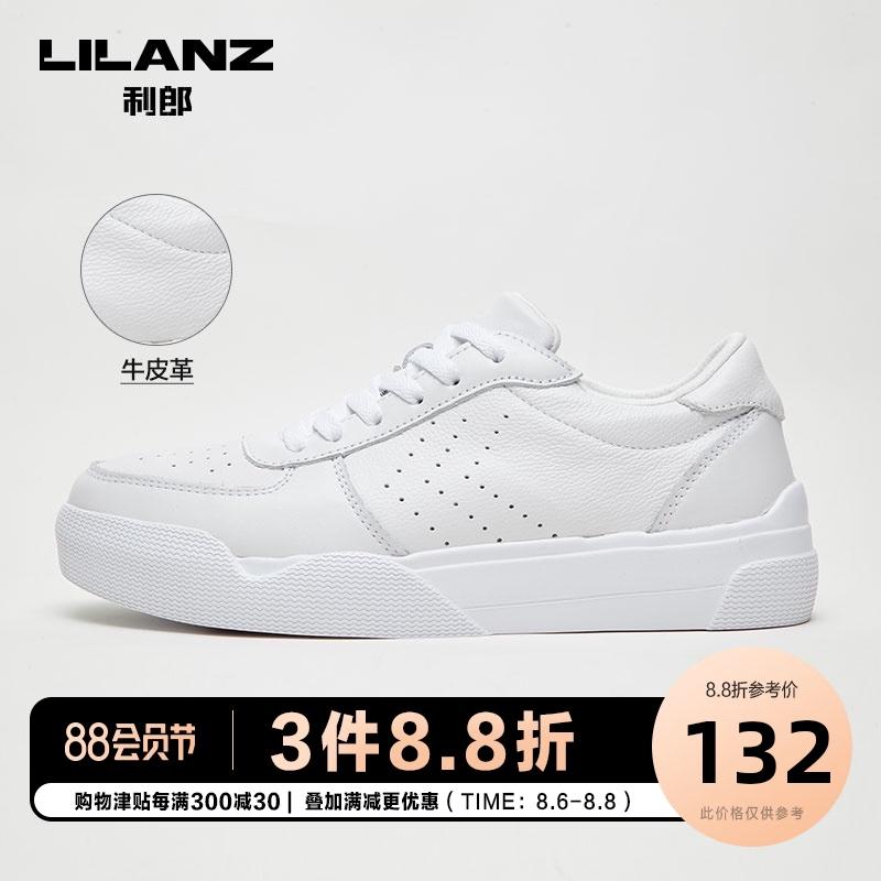 Lilanz/利郎板鞋男鞋新款小白鞋休闲鞋牛皮革白色鞋