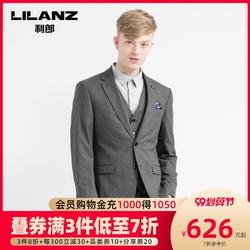 利郎官方 西服套装男含马甲三件套条纹两粒单排扣双开叉套装男