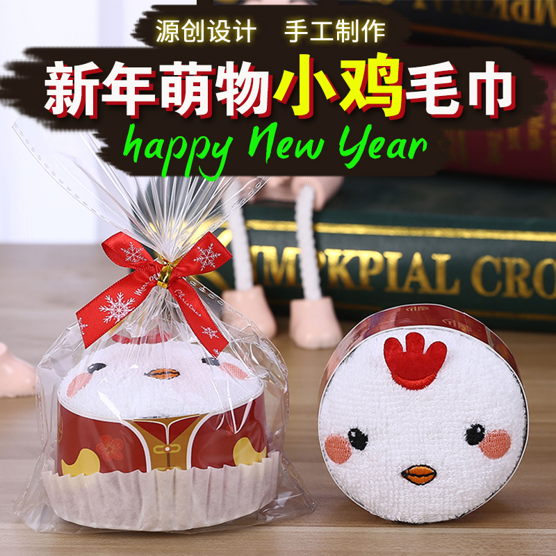 Creative novel practical cake modeling towel activities small gift childrens birthday gift activities gift package