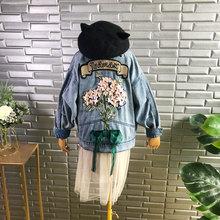 中大童破洞牛仔衣花朵外套1639 女童外套韩版 啦芙莱2019秋季 新品