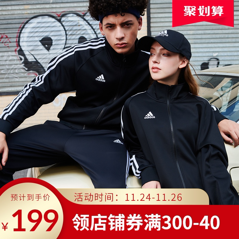 Adidas jacket men and women spring and autumn new couple casual classic jacket sportswear tops TR30J1