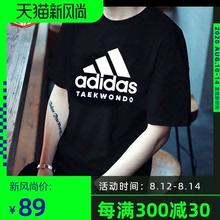 阿迪达斯官网t恤男2020新款夏季情侣款休闲运动透气圆领T恤