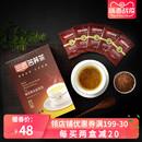 三匠黑苦荞全胚芽茶200克盒装 四川大凉山花草茶代用茶夏季 清凉茶