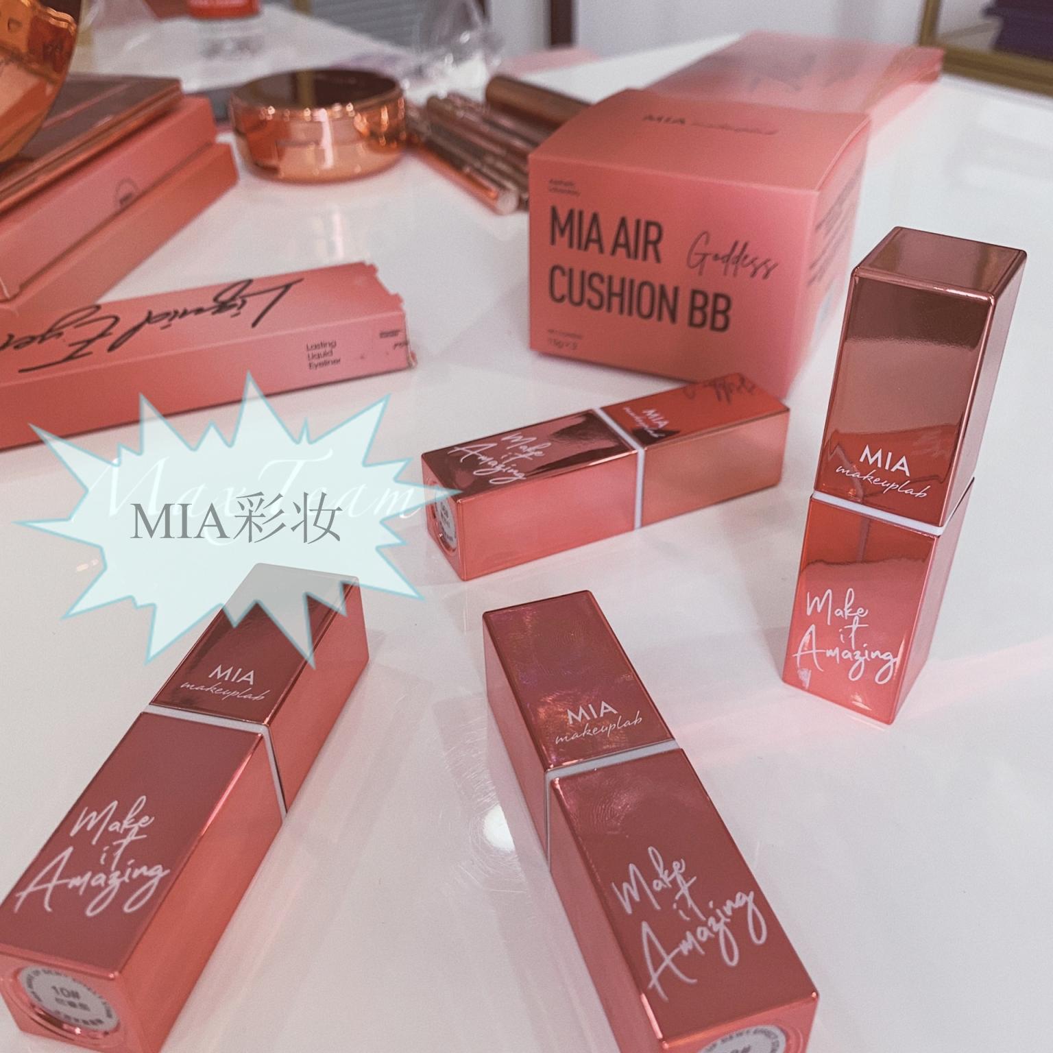 MIA makeupllabの化粧は唇の釉の口紅を販売します。シングルは自然復古の多色を入れて、郵送できます。