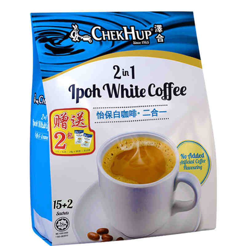 Malaysia imported coffee zehe Ipoh sugar free two in one instant white coffee 510g