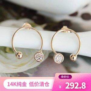 兔兔K金现货◆实拍◆韩国14K纯金n型对称耳钉 小金豆和小锆石 女