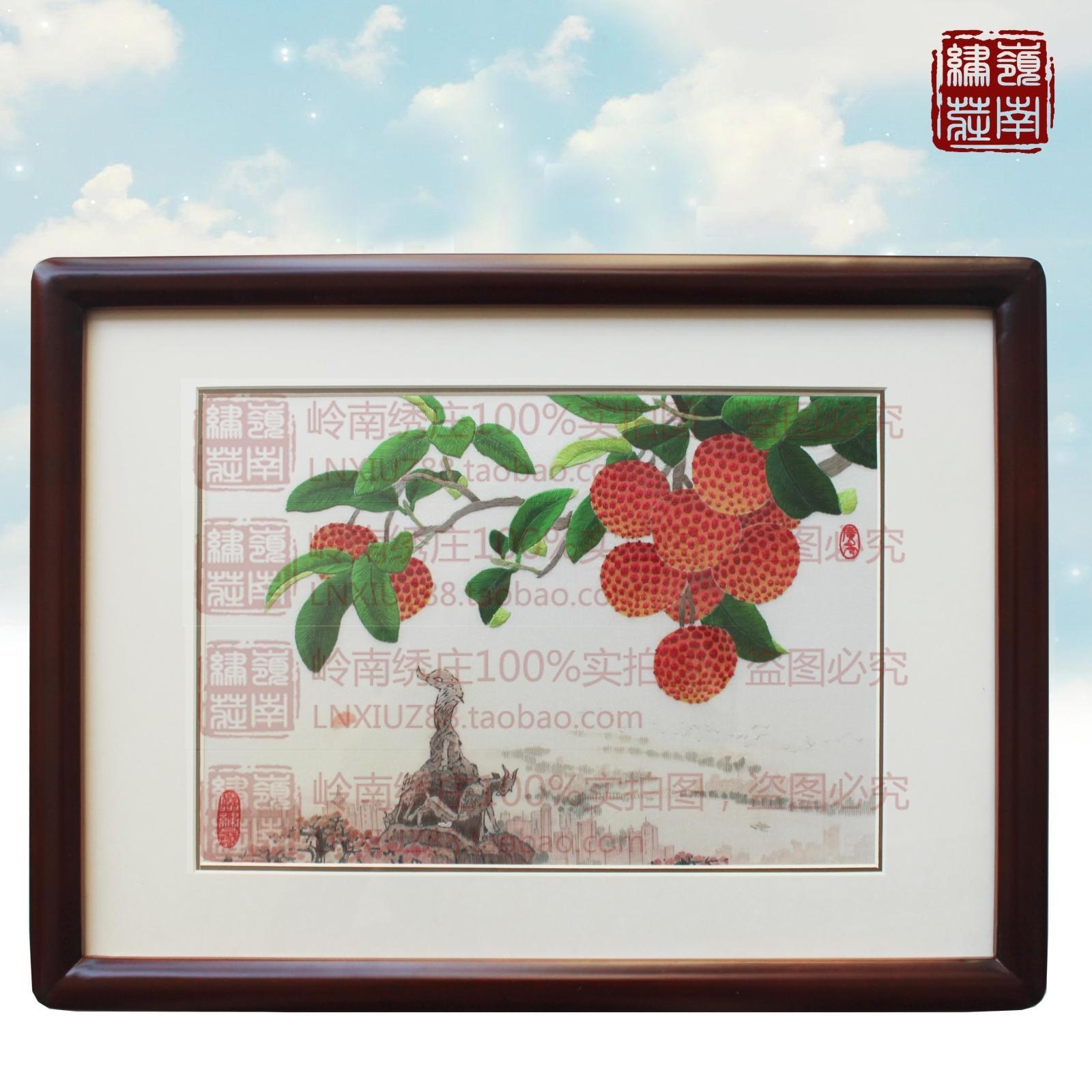 Широкий вышивать провинция гуандун вышивать дежурные в осень подарок wuyang нефелиум исключительно вручную вышивка