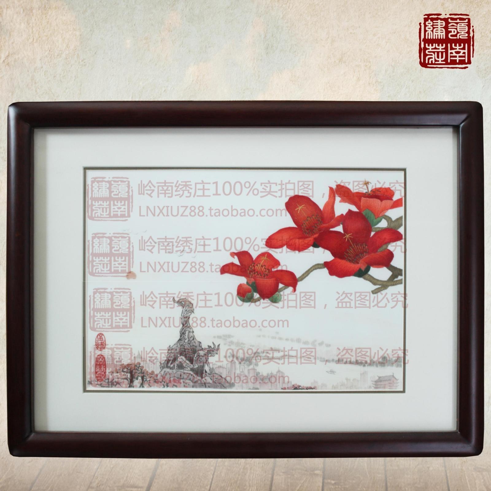 Широкий вышивать провинция гуандун вышивать wuyang тапок исключительно вручную вышивка подарок