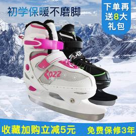 冰刀鞋女儿童花样滑冰短道速滑冰刀鞋女童冰鞋冰刀男可调节球刀鞋