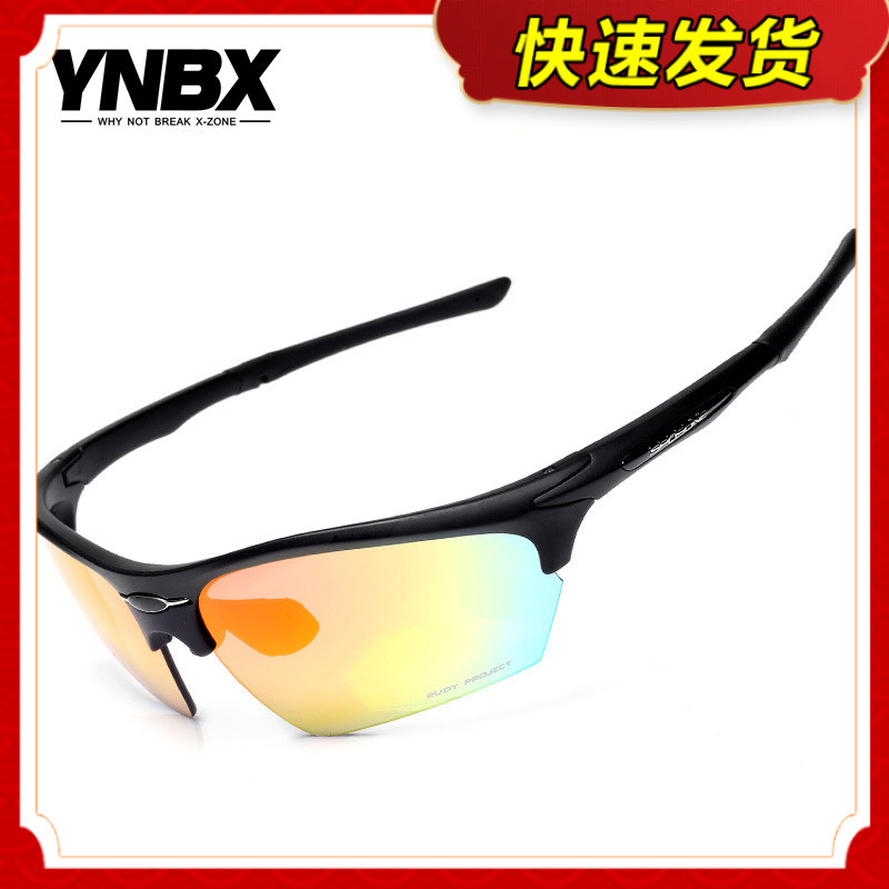 Ynbx cycling running glasses men and women outdoor sports rock climbing tennis golf marathon windproof Sunglasses