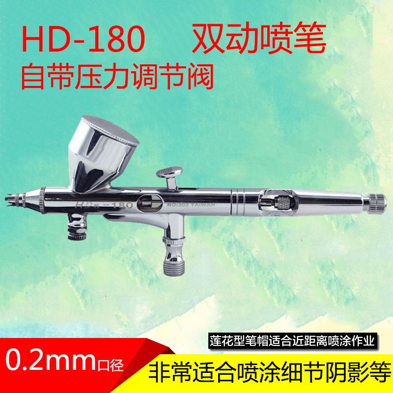 hd130喷笔颜料上色180喷画笔枪高达气泵模型喷枪喷漆电动喷笔套装图片
