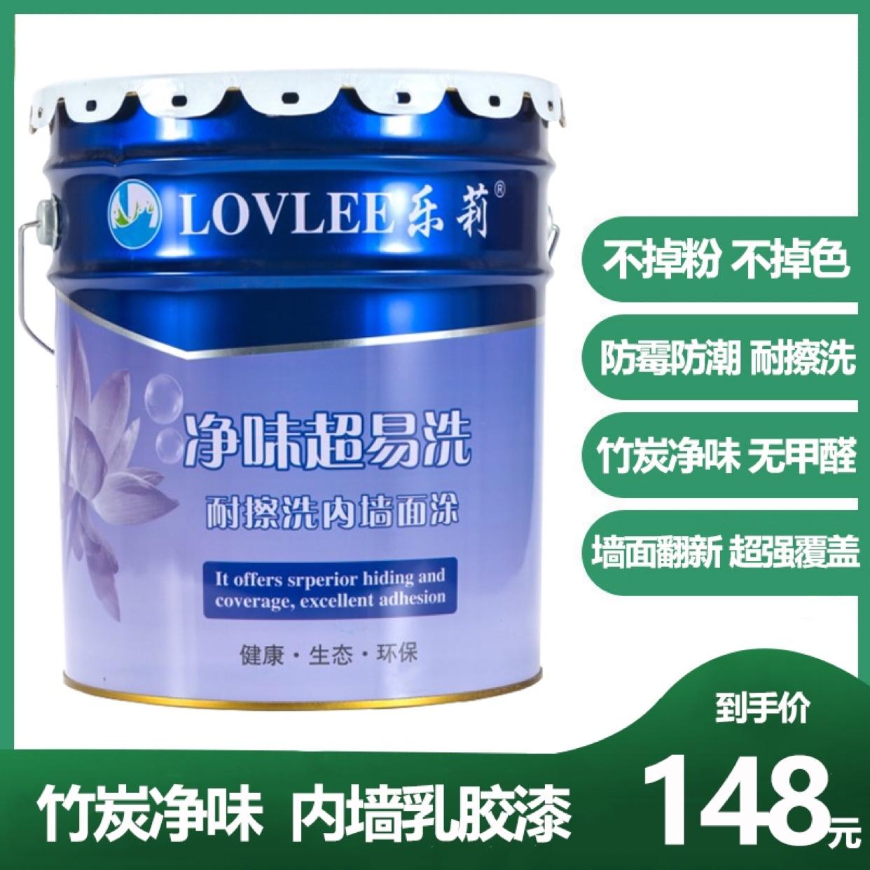Латексная краска для внутренних стен Артикул 531057676778