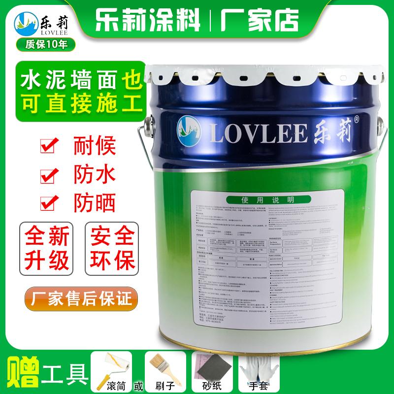 Водоэмульсионная краска для стен Артикул 579094169273