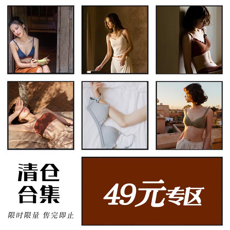 靴下物 49元专区#夏季清仓合集# 限时特惠,法式小胸内衣文胸(非品牌)