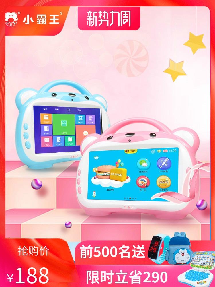작은 왕 어린 아이들은 일찍 교육 기계 터치 스크린 와이파이 눈 아기 이야기 포인트 읽기 학습 기계 0-3 세 6 세입니다