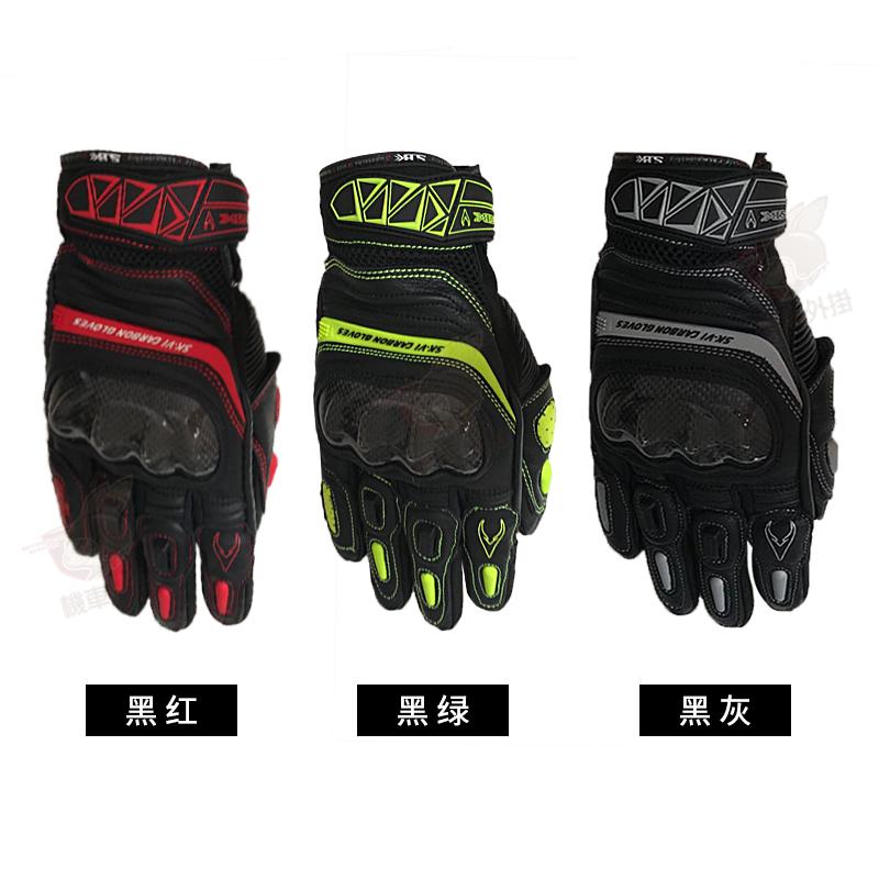 Перчатки мотоциклетные Артикул 549418353965