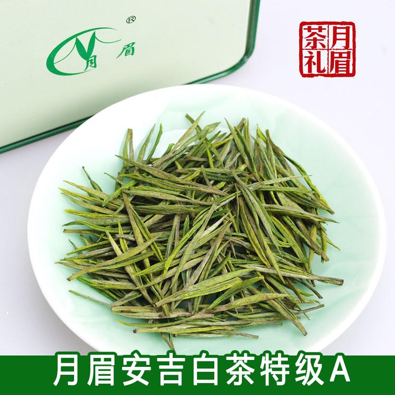 Белый чай Анжи Артикул 14952687735