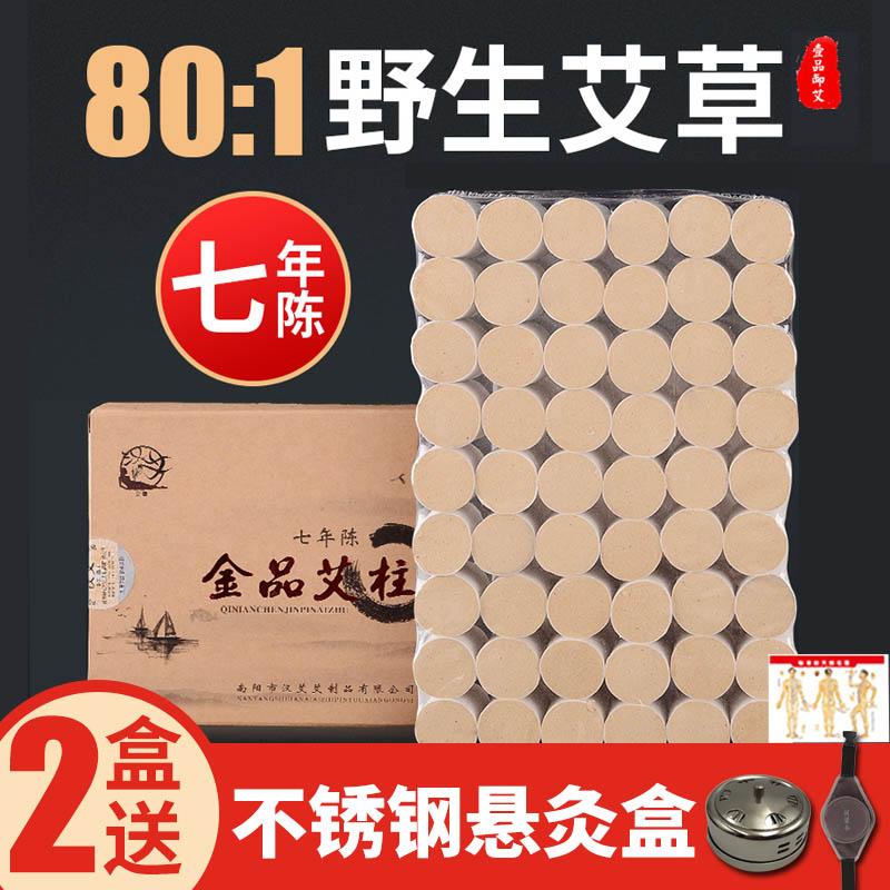 Волокна для прижигания мокса / Товары для мокса-терапии Артикул 575132357535