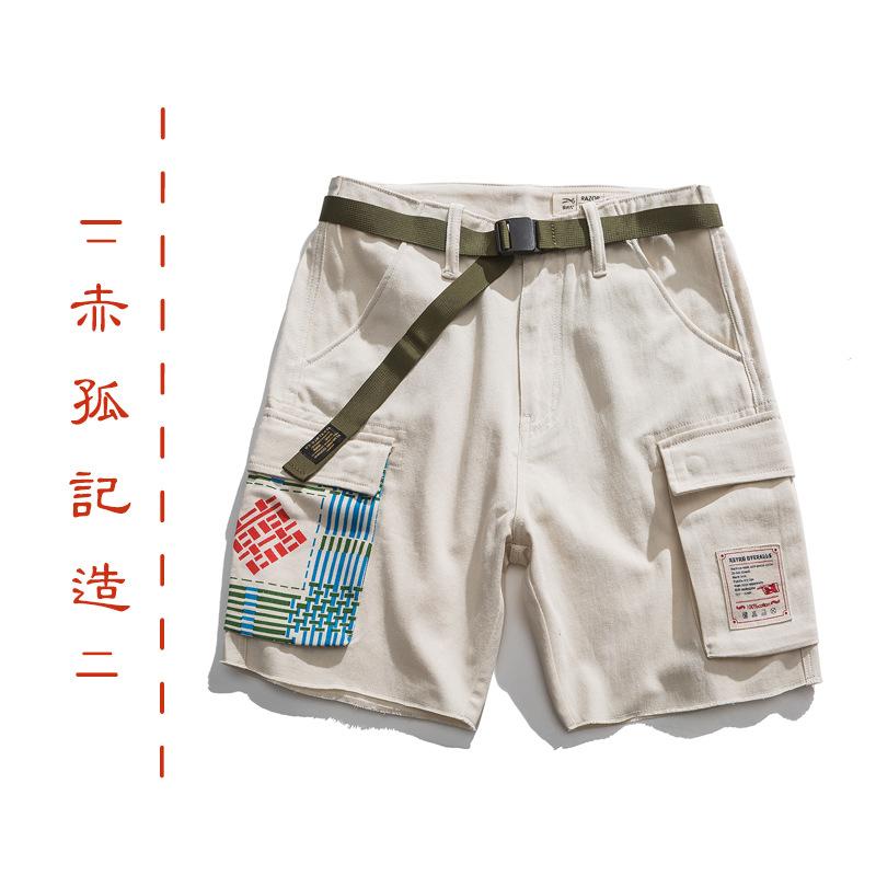 赤孤男装|2020夏款中国双喜元素男式休闲裤 出门见喜国潮工装短裤