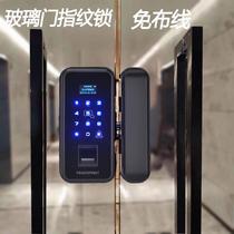 鑰匙扣卡ID扣卡5200可復制卡可反復擦寫門禁卡滴膠卡ID復制扣ID
