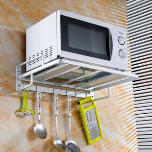 放格兰仕微波炉架子置物架1壁挂式2单层支架厨房烤箱吊架挂架家用