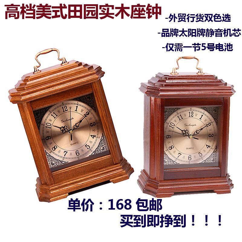 Настольные часы Артикул 533857053163