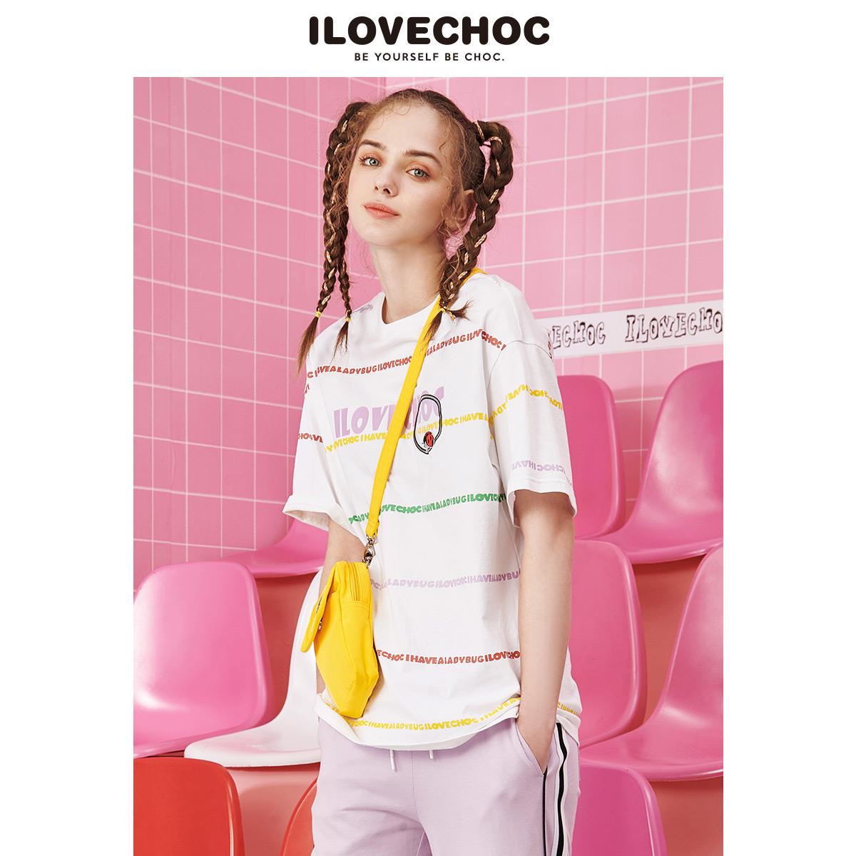 ILOVECHOC我爱巧克力2019夏新款彩虹个性撞色气质潮条纹短袖T恤女限3000张券