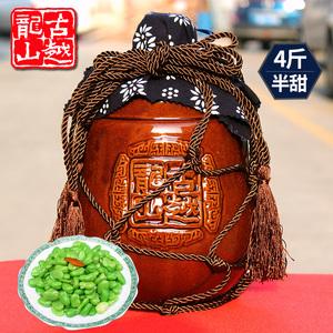 古越龙山绍兴黄酒8八年陈酿4斤古越太雕酒2L半甜坛装糯米加饭老酒