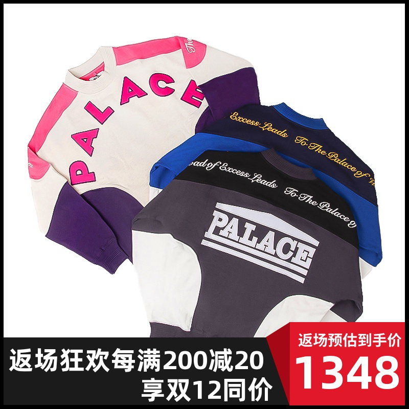 PALACE 19FW ROUNDHOUSE 2 DA FACE CREW 拼接圆领秋冬潮牌卫衣男