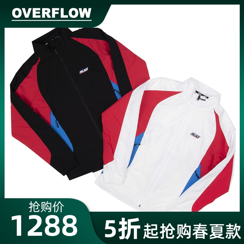 PALACE 19FW REVEALER  SHELL JACKET 街头潮牌拼色串标运动夹克